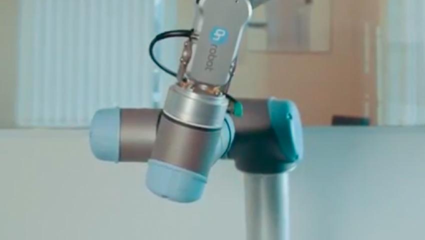 găsiți un robot de tranzacționare